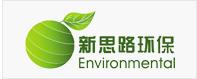 案例展示:新思路环保公司