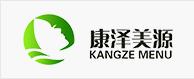 案例展示:康泽美源公司
