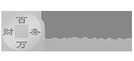 郑州百万财务页面底部logo