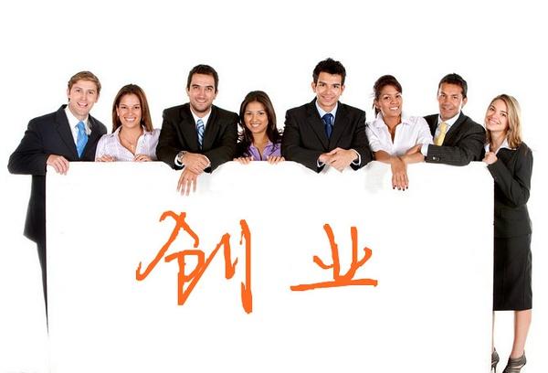 郑州注销公司