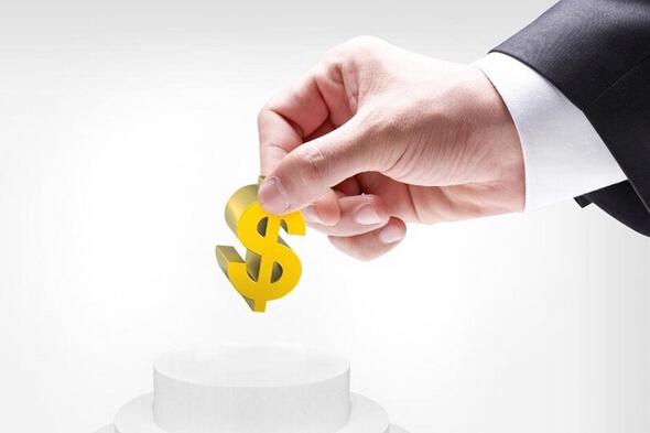 郑州工商注册:公司注册资本认缴期限是多久
