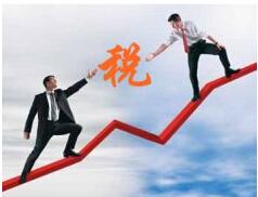 大企业出口退税:需格外注意四类问题