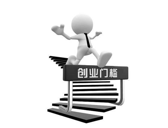 郑州注册公司详细流程及资料