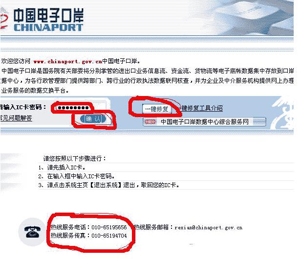 郑州出口退税操作流程图一