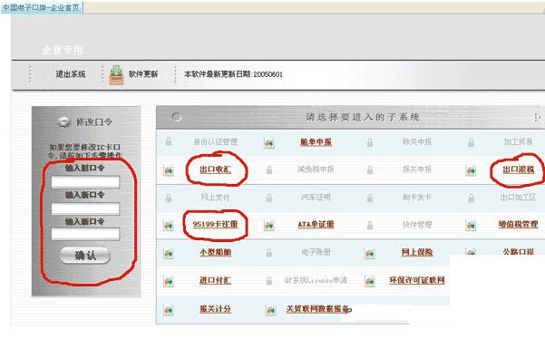 郑州出口退税操作流程图二