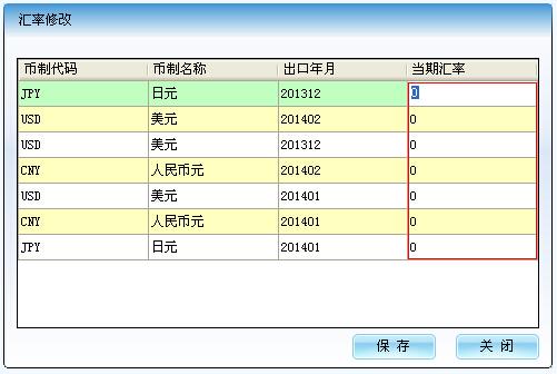 郑州出口退税时数据太多太乱的解决方案流程3