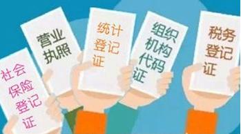 2017郑州注册公司常见的那些问题