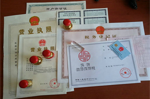 2017郑州注册公司费用