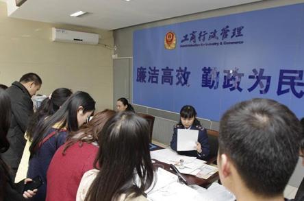 2017郑州金水区工商局办事电话及地址