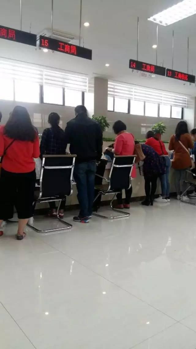 郑州管城区工商局