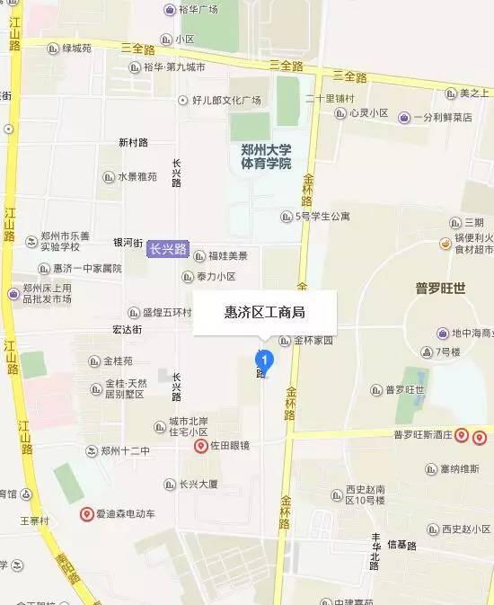 郑州惠济区工商局地图位置