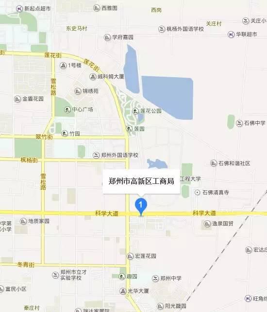 郑州高新区工商局地图位置