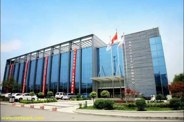 郑州经济开发区工商局