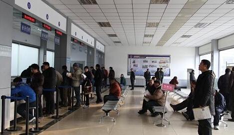 郑州公司变更经营地址详细流程