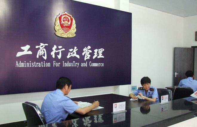 中原区国税局大厅