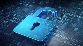 税务信息安全