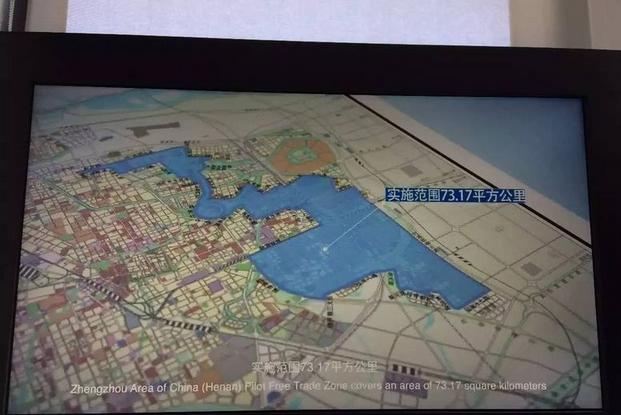 郑州自贸区范围图