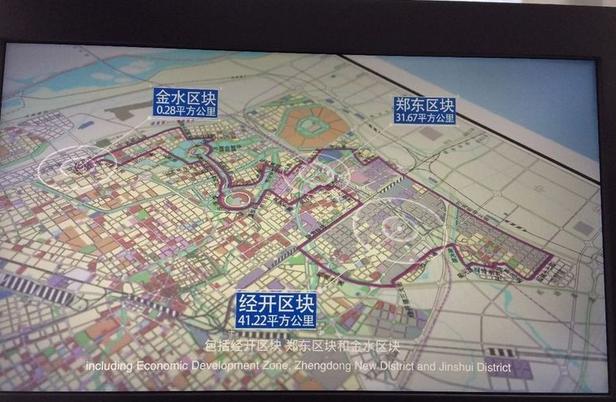 郑州自贸区详细范围:金水区、经开区、东区