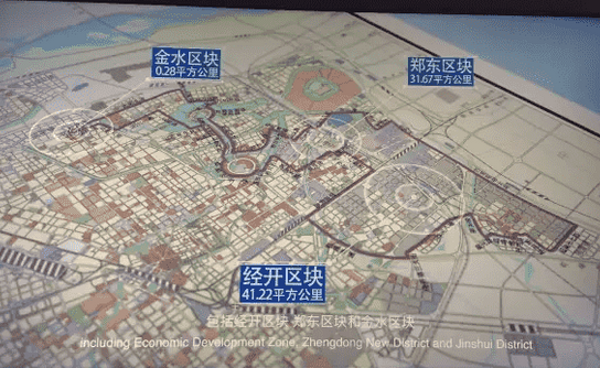 郑州自贸区片区范围