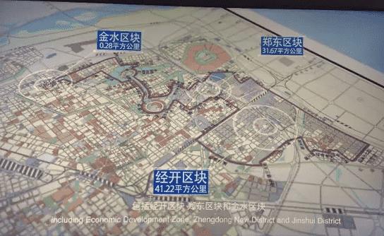 郑州自贸区范围划分