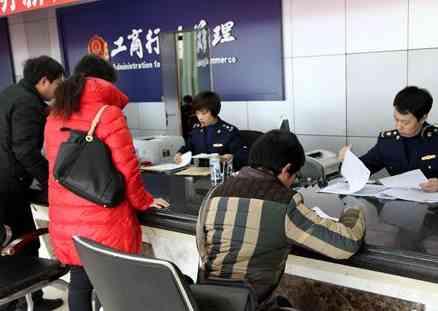 郑州中原区工商局服务大厅图