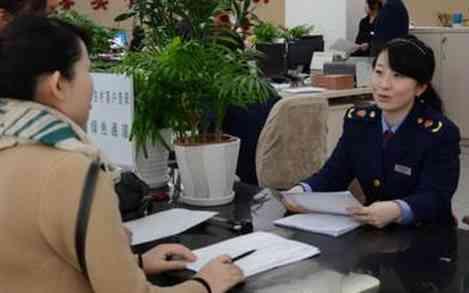 中原区国税局办事大厅