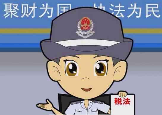 郑州二七区注册公司区哪个工商局