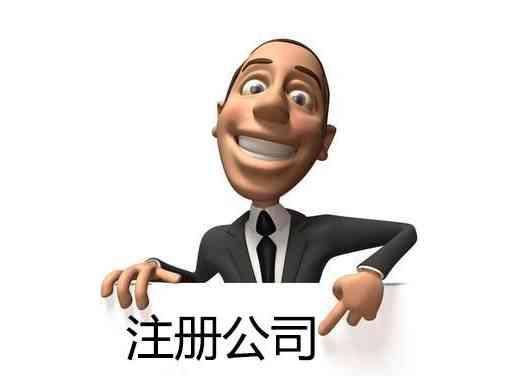 郑州自贸区注册公司