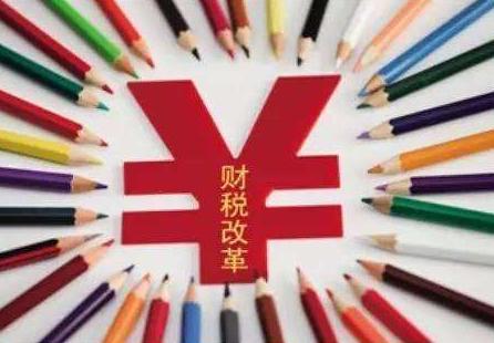 郑州代理记账公司汇总税务热点问题