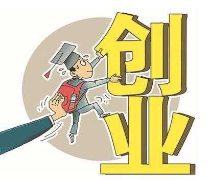 郑州个体工商户也要做账报税啦!